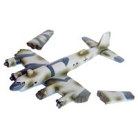 Plane Wreck 3 parts 33x23x6cm
